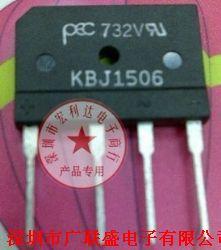 KBJ1506产品图片
