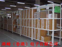 代理风华国巨三星太诱全系电容产品图片