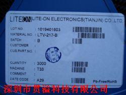 LTV-817/827/847产品图片