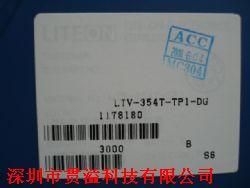 LTV-357产品图片