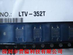 LTV-352T产品图片