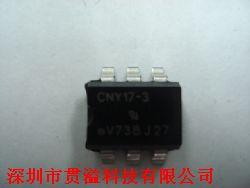 CNY17-1产品图片