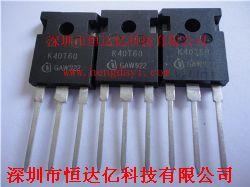 K40T60产品图片