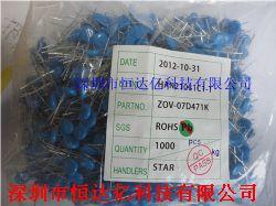 突波吸收器  DNR7D471产品图片