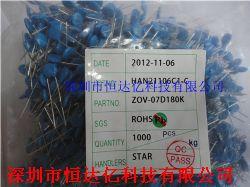 突波吸收器  DNR7D180K产品图片
