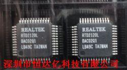 RTD2120L产品图片