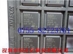 STR912FAW47X6产品图片