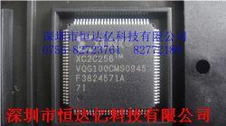 XC2C256-7VQG100I产品图片