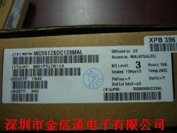 MC9S12XDG128MAL产品图片