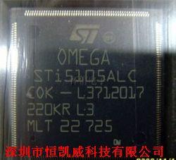 STI5105ALC产品图片