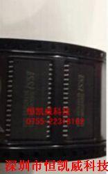 IS63LV1024L-8TI产品图片