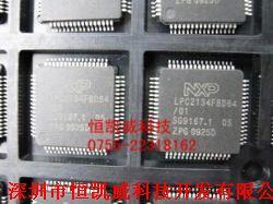 LPC2134FBD64产品图片
