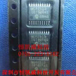 MCP2515-I/ST产品图片
