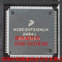 MC9S12XF512MLM产品图片