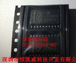 SA575D产品图片