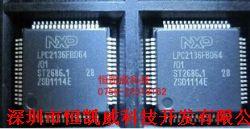 LPC2136FBD64产品图片