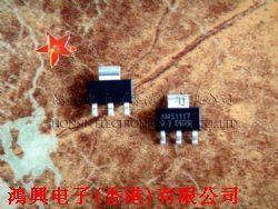 AMS1117-3.3产品图片