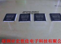 EPM240T100I5N产品图片