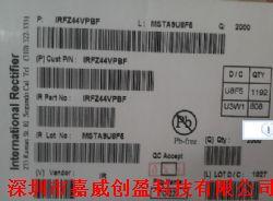 MOS管产品图片