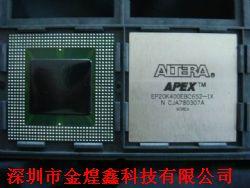 EP20K400EBC652-1产品图片