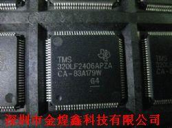 TMS320LF2406APZA产品图片