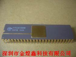 CY7C130-55DMB产品图片