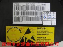 B7840产品图片