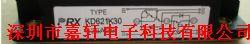 KD621K30产品图片