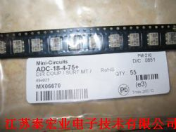 ADC-18-4-75+产品图片