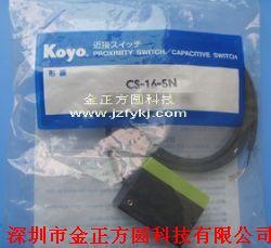 CS-16-5N产品图片