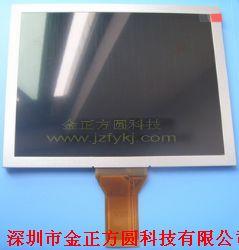 AT080TN52V.1产品图片