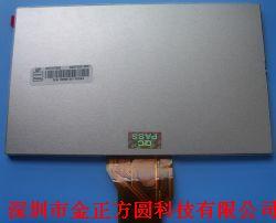 AT070TN92产品图片