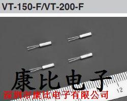 代理精工晶振、VT-200产品图片