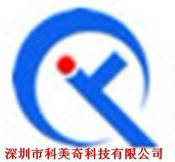 专营肖特基,快恢复,深圳市科美奇科技有限公司产品图片