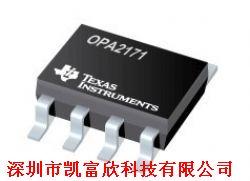 OPA2171AIDR   全新原装正品 优势价格产品图片