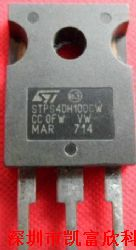 STPS40H100CW   全新原装正品 优势价格产品图片