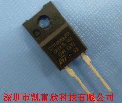 STTH8R06FP全新原装正品 优势价格产品图片