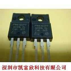 STP7NK80ZFP  全新原装正品 优势价格产品图片