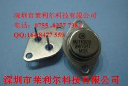 MJ11032G产品图片