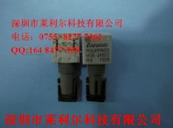 HFBR-2416TZ产品图片