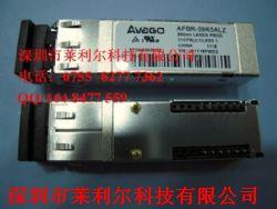 AFBR-59R5ALZ产品图片