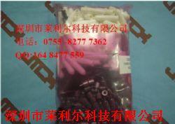 HFBR-4521Z产品图片