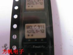 ADTL1产品图片