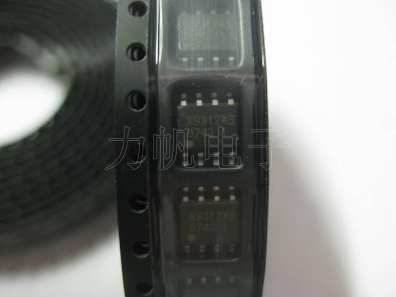 x9312ws-直流电磁继电器-51电子网