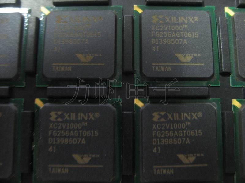 xc2v1000-交流电磁继电器-51电子网