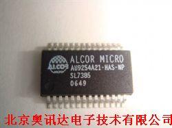 BTS740S2 (2)产品图片