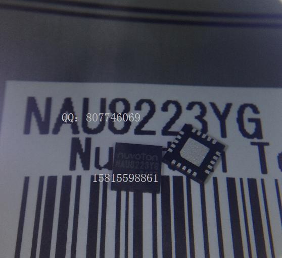 ?9?yg???.Y_nau8223yg nau8223y nau8223