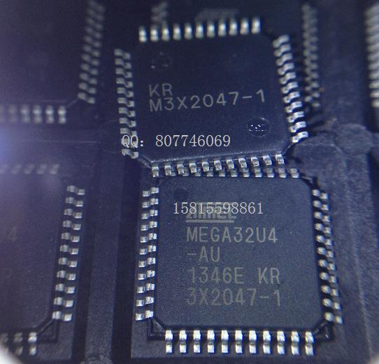 atmega32u4-aur-集成电路-51电子网