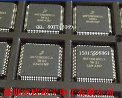 原装正品MCF51QE128CL MCF51QE128CLK MCF51QE128C MCF51QE128产品图片