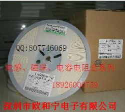 BL2012-10B0900 KT3225P19200产品图片